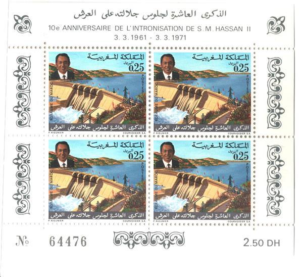 1971 Morocco