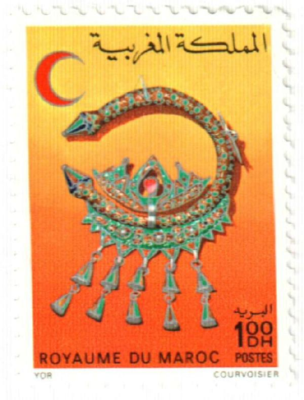 1977 Morocco