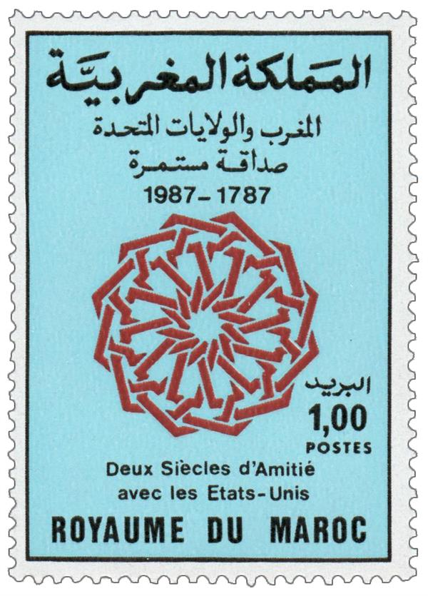1987 Morocco - 200th Anniversary of US-Morocco Diplomatic Relations