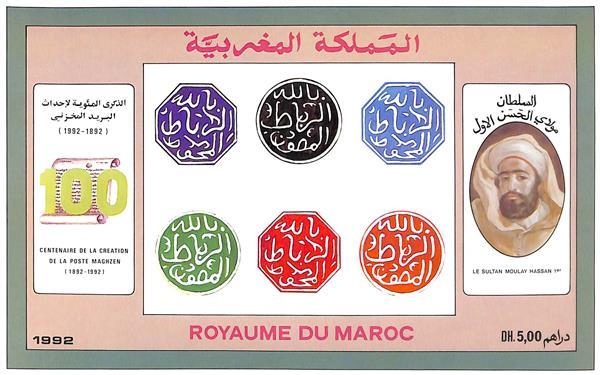1992 Morocco