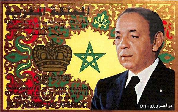 1996 Morocco