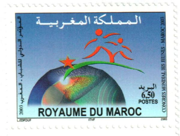 2003 Morocco