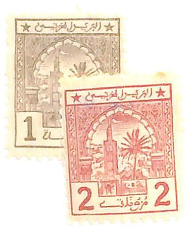 1913 Morocco