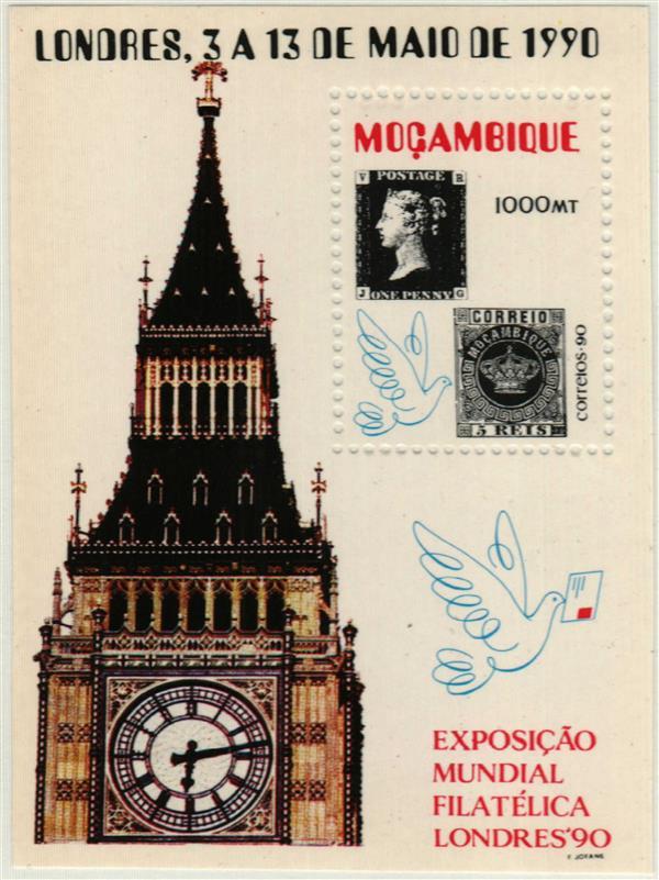 1990 Mozambique