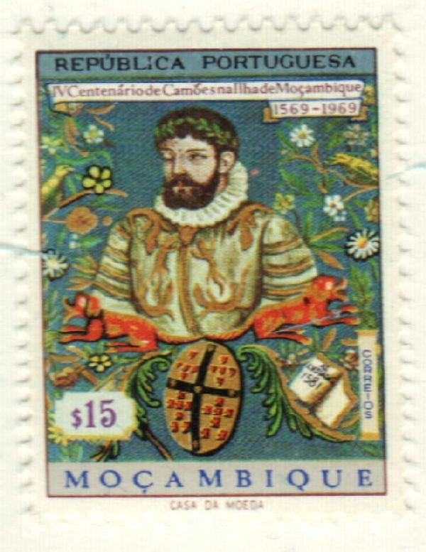 1969 Mozambique