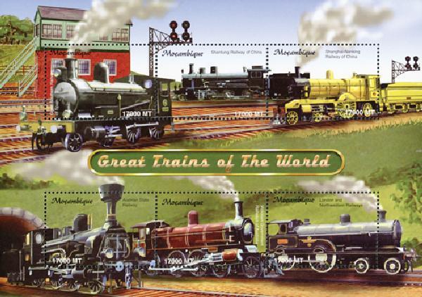 2003 Mozambique Trains Sheet of 6