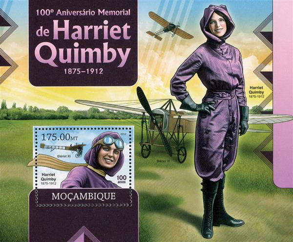 2012 $175 Harriet Quimby s/s of 1
