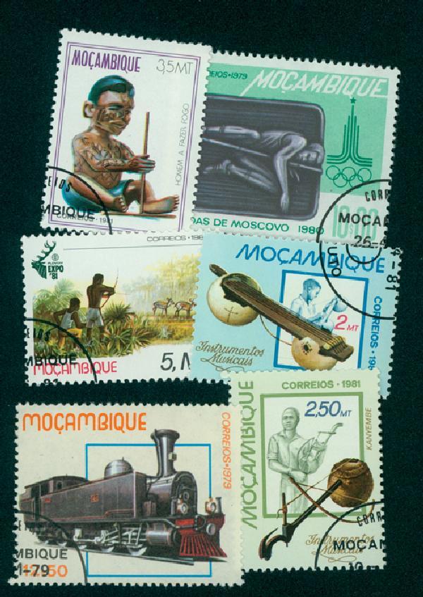 Mozambique, 50v