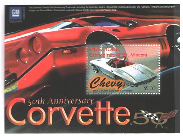 2003 Mustique