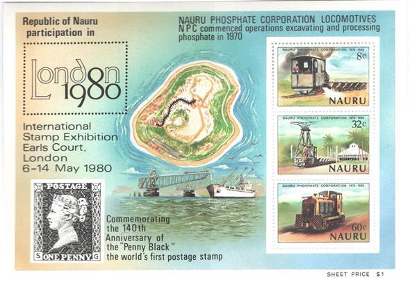 1980 Nauru