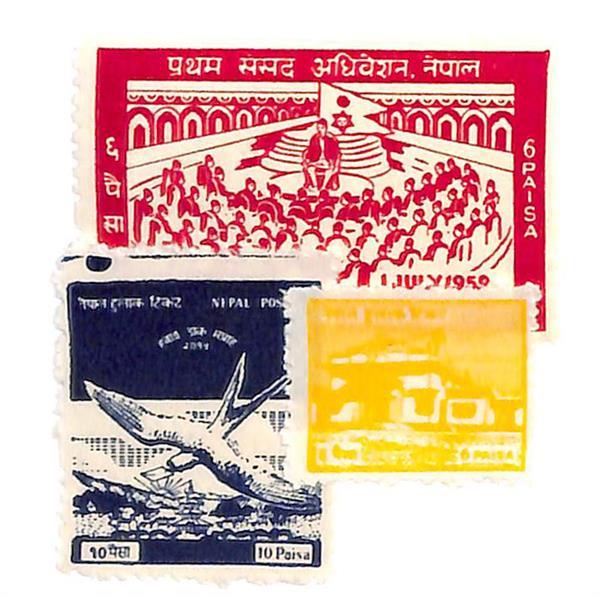 1958-59 Nepal