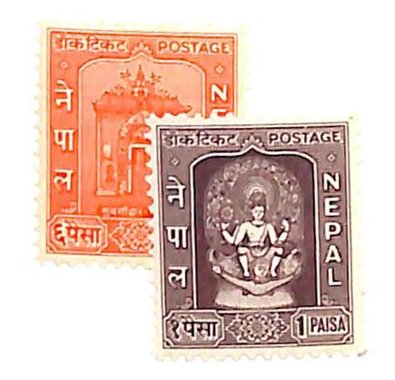 1959 Nepal