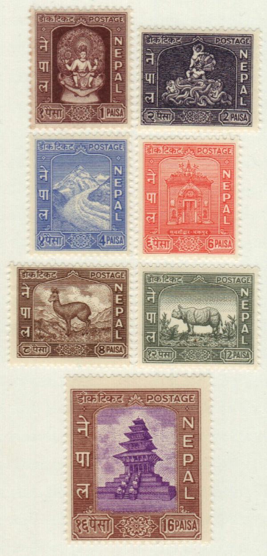 1959-60 Nepal