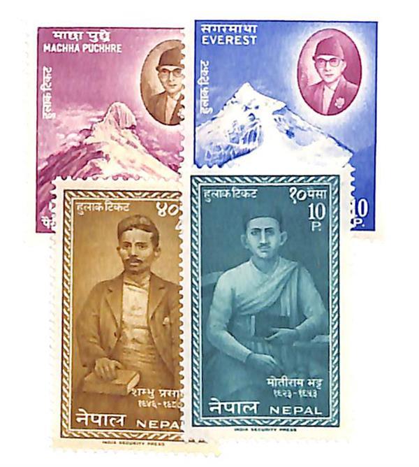 1960-62 Nepal