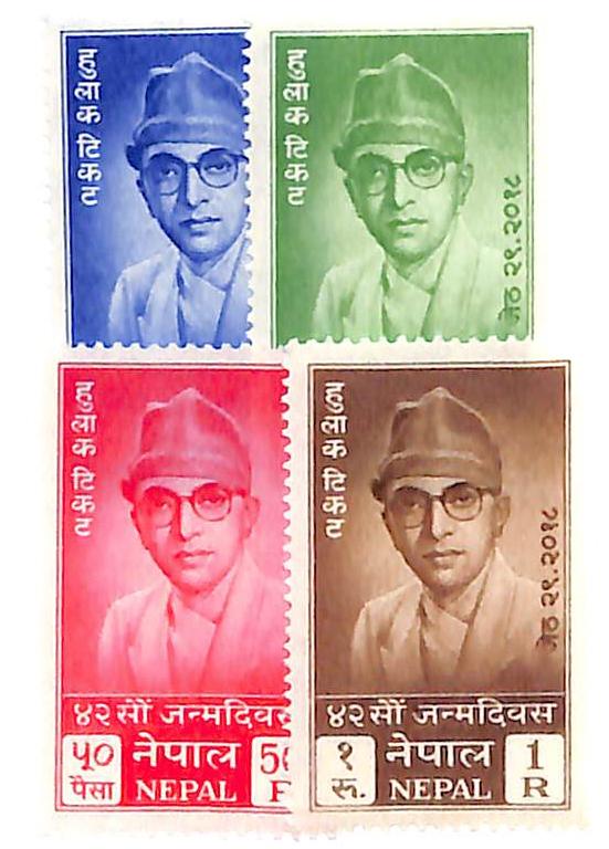 1961 Nepal