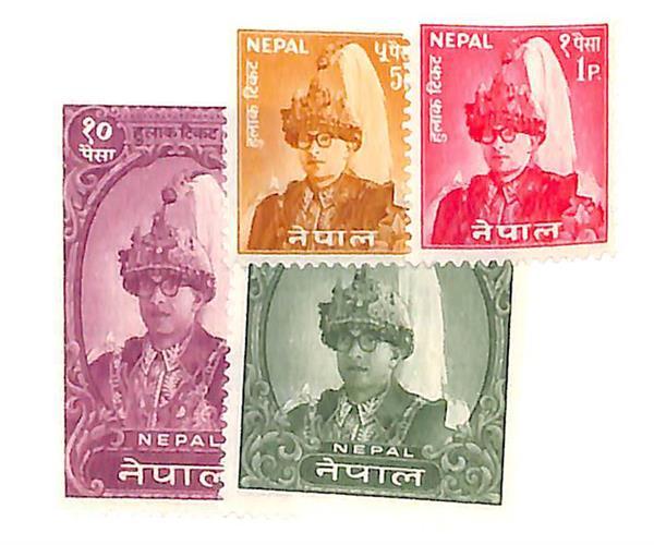 1962-66 Nepal