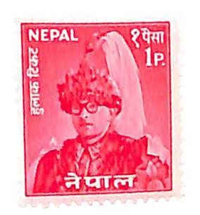 1962 Nepal