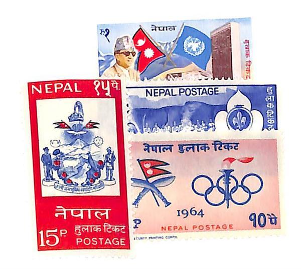 1964-69 Nepal