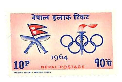 1964 Nepal