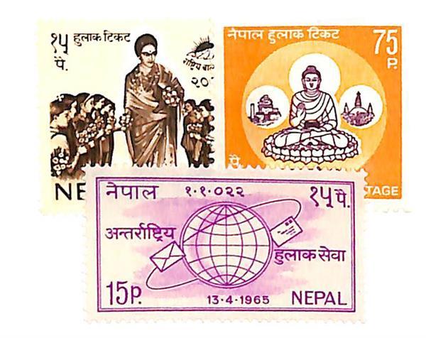 1965-67 Nepal