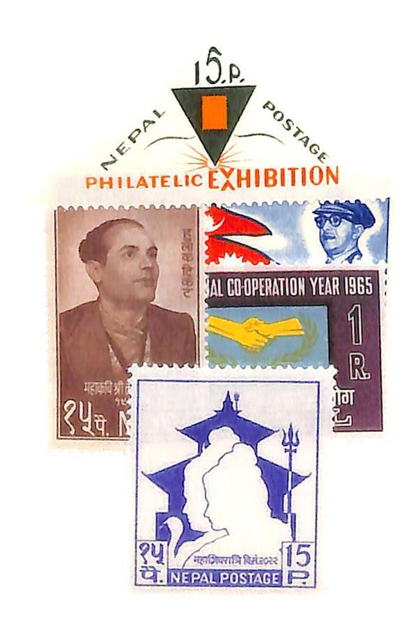 1965-66 Nepal