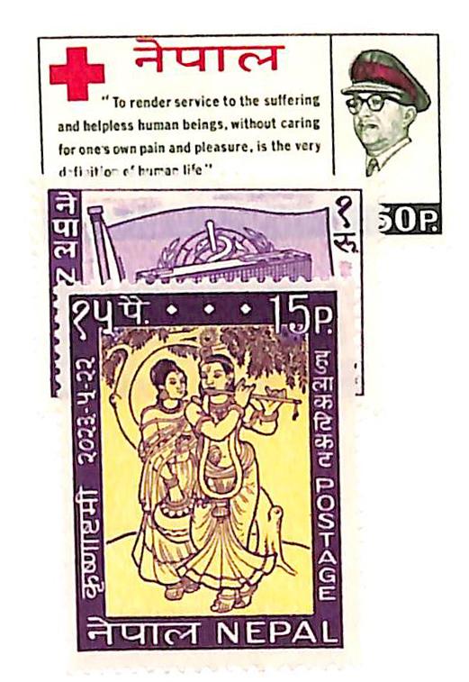 1966 Nepal
