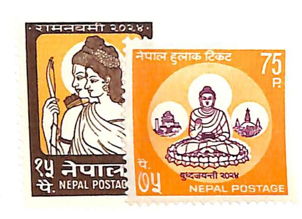 1967 Nepal