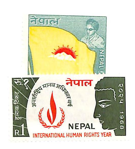 1968 Nepal