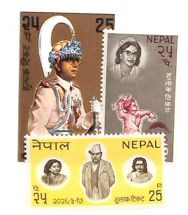 1969 Nepal