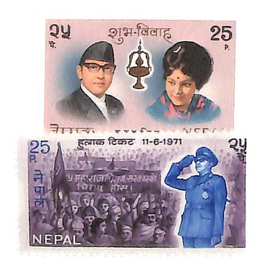 1970-71 Nepal