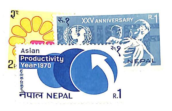 1970-75 Nepal