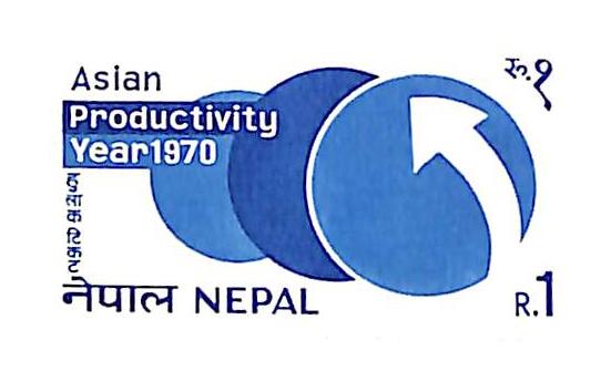 1970 Nepal