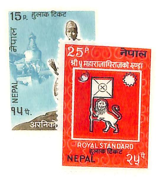1972 Nepal