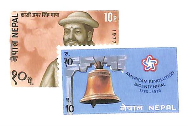 1973-75 Nepal