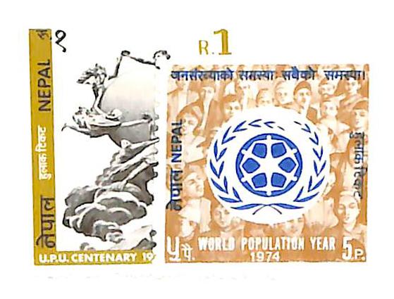 1974 Nepal