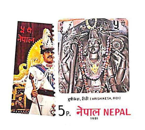 1981-82 Nepal