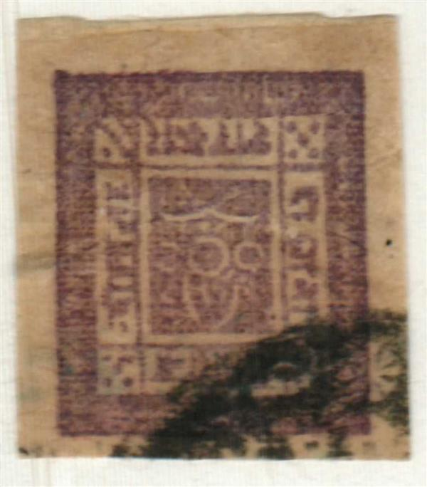 1881 Nepal