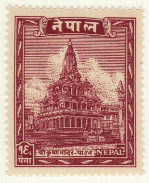 1949 Nepal