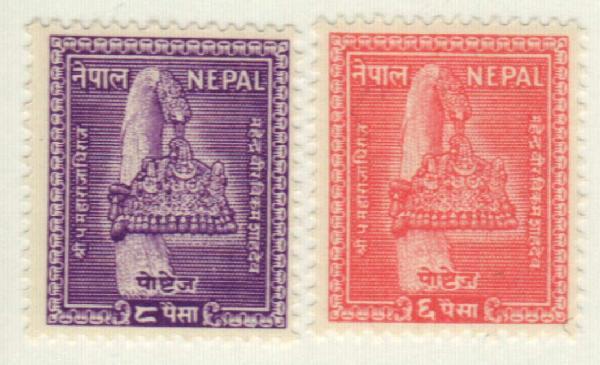 1957 Nepal