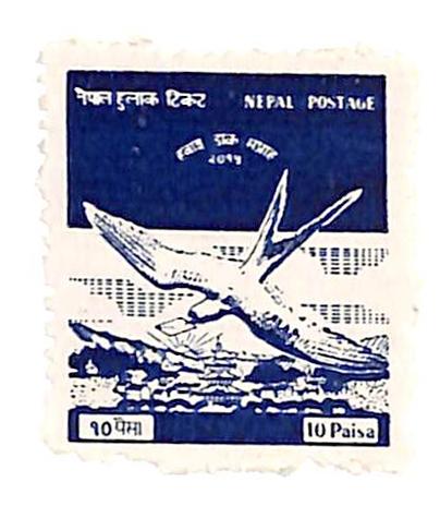 1958 Nepal