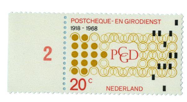 1968 Netherlands