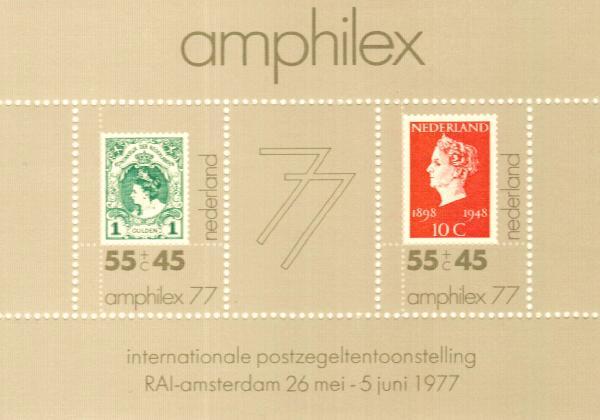 1977 Netherlands