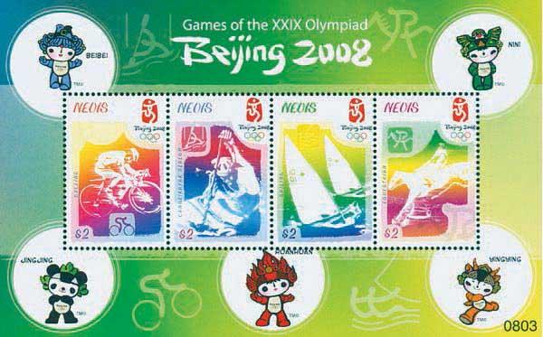 2008 Nevis Beginning 2008 Olympics