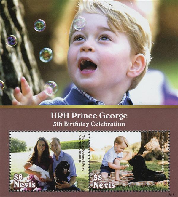 2018 $8 Fifth Birthday of Prince George souvenir sheet of 2 stamps