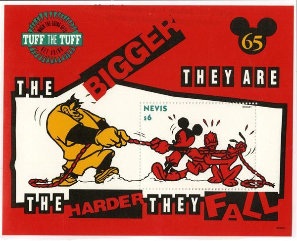 Nevis 1994 Tug-of-War, Mint S/S