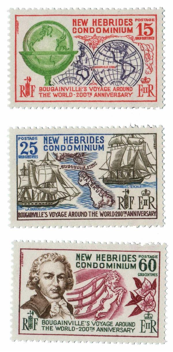 1968 New Hebrides, British