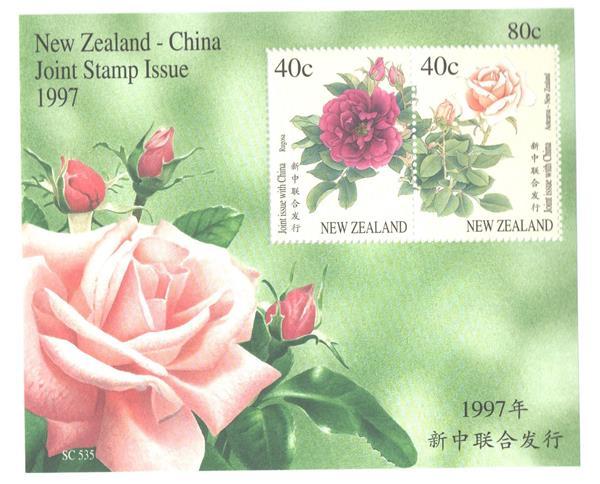 1997 New Zealand