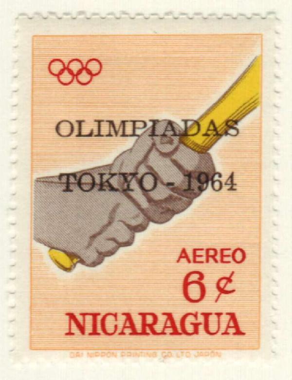 1964 Nicaragua