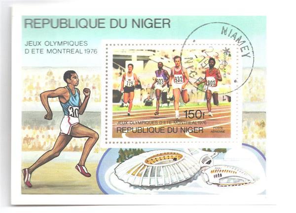 1976 Niger