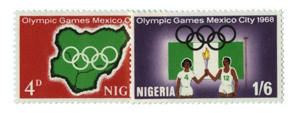 1968 Nigeria